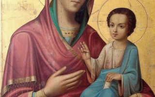 Иверская икона божьей матери: история Иверской иконы Пресвятой Богородицы
