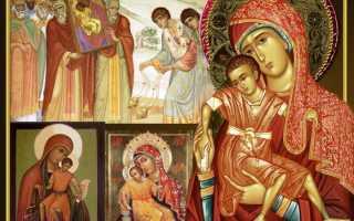 Молитва киккской божьей матери