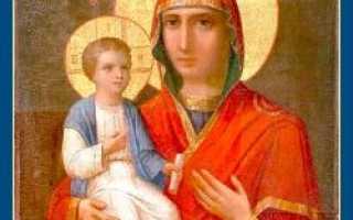 Божья матерь троеручица