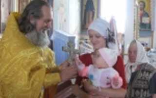 Молитва утренняя на благословение детей