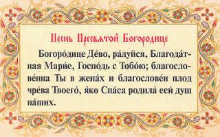 Молитвы валаамского монастыря
