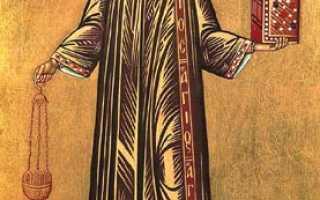Православные праздники в январе 2020 года, 9 января праздник православный