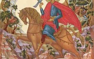 Молитвы святому мученику Трифону