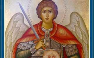 Самая сильная молитва архангелу михаилу
