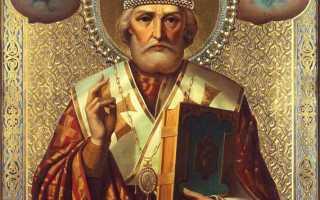 Николай Чудотворец: кому покровительствует и что у него просят