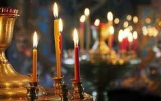 Правила поведения в православном храме