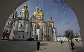 Украинская православная церковь московского патриархата