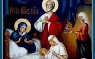 Утренняя молитва в рождество