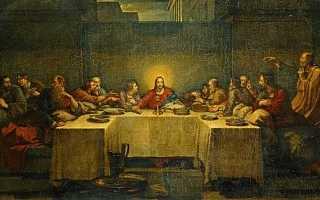 Вечери твоея тайныя молитва текст