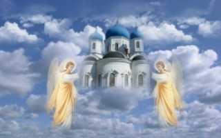 12 великих православных праздников