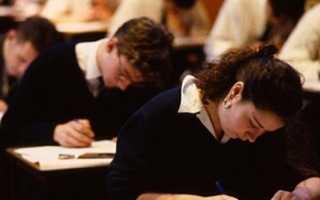 Заговор на экзамен