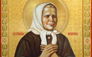 Молитва об исцелении больного матроне московской