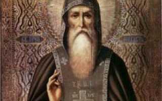 20 декабря православный праздник
