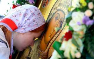 Молитва от зла и врагов
