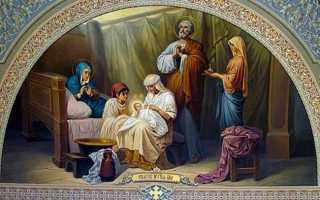 Православные праздники посвященные пресвятой деве марии