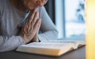 Молитва внуков Господу Богу о здравии бабушки