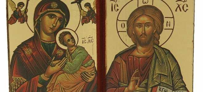 Христос богородица и николай чудотворец