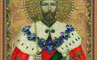 Молитва царю николаю
