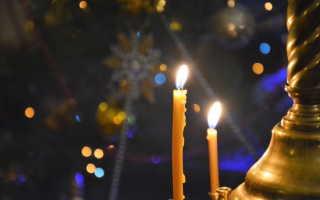 Молитва читаемая в новый год