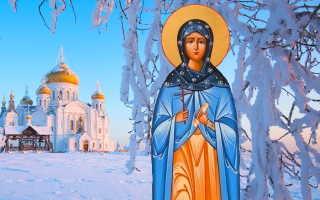 12 января церковный календарь