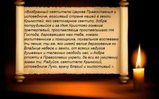 Молитва николаю чудотворцу о выздоровлении больного