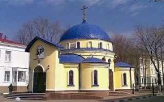 Храм блаженной матроны московской белгород