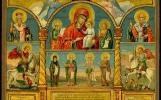Церковный православный календарь на декабрь 2019 года