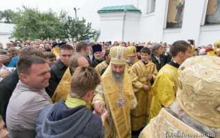 Как обращаться к священнику в православной церкви