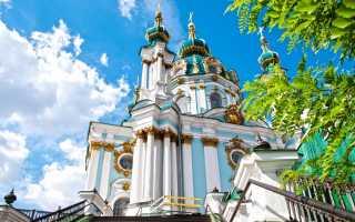 Любой православный праздник