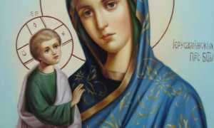 Иерусалимская икона божией матери значение