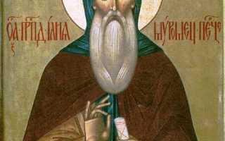 1 января какой православный праздник