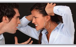 Заговор на ссору