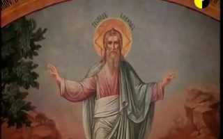 Заговор против бога
