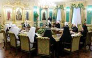 Высший орган православной церкви