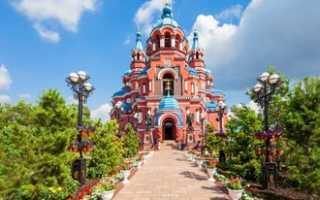 Храм казанской божьей матери в иркутске