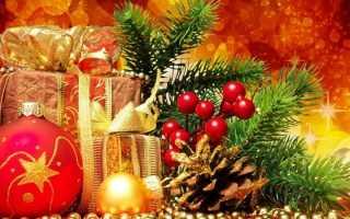 Заговоры на рождество: достаток, успех и любовь