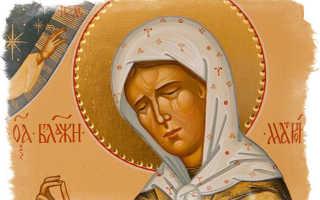 Молитвы Матроне Московской о помощи