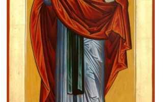 День ангела нины по церковному календарю