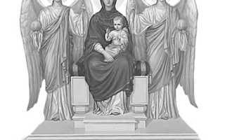 Читать книгу «богородичное правило, пяточисленные молитвы ко пресвятой богородице читать