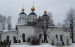 Православный церковный календарь 2020г