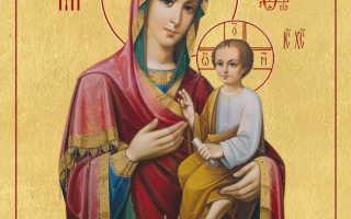 Скоропослушница икона божией матери молитва