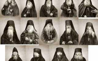 Утренняя молитва Оптинских старцев