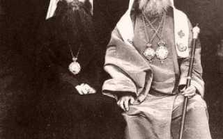Русская православная церковь хх век