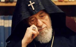 Титул патриарха армянской православной церкви
