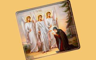 Сильнейшая молитва оберег трех ангелов