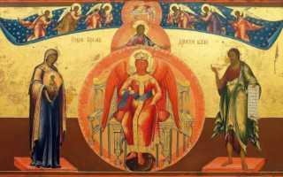Православный праздник 23 января 2020