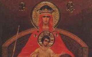Молитва державной иконе божией матери