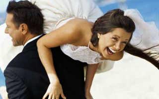 Заговор чтобы выйти замуж