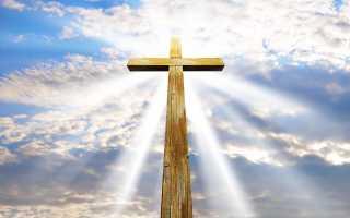 Церковный праздник 7 июля — что отмечают верующие сегодня