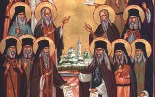 Утренняя молитва оптина пустынь православные молитвы